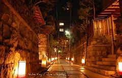 2009 hana touro Gion lanterns