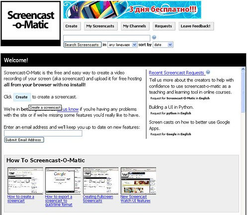 20070829screencast01