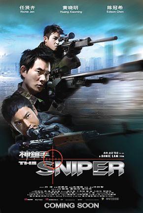 20090326_A_CWOO_sniper_AM