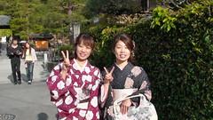 Japanese Women in Kimono, Kyoto