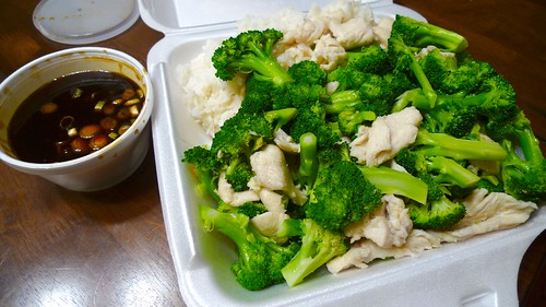 """Hunan's """"Steamed Broccoli & Chicken"""""""