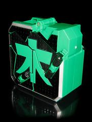 Kuma Origami