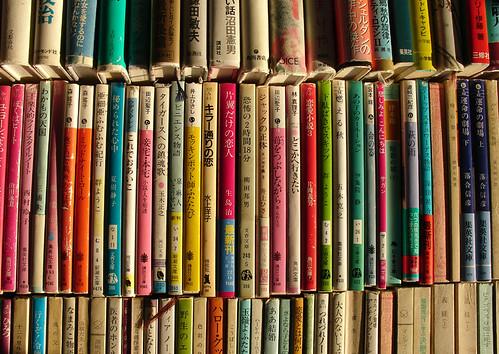 Dollar Car Rental El Paso >> japanese used books sale