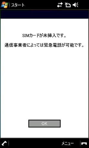 3643743520_37b9f9f8d7.jpg