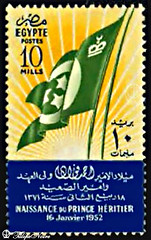 A Stamp With A White Crown To Commemorate The Birth Of Crown Prince - 1952 (Tulipe Noire) Tags: africa egypt middleeast prince stamp cairo 1950s crown 1952