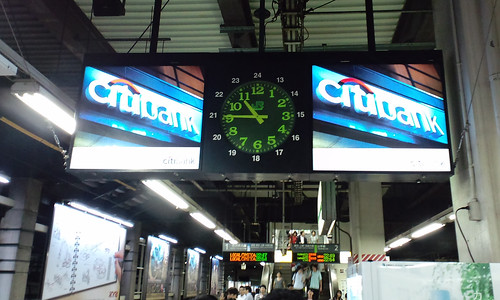 Citibank - Citi never sleeps.