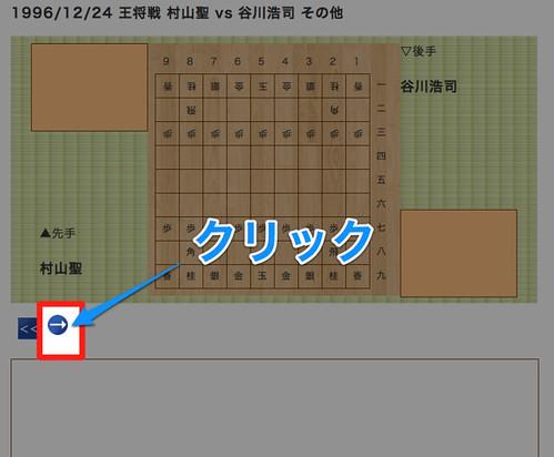 スクリーンショット(2011-05-23 2.20.38)