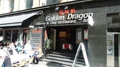 Walking About And Getting A Feel Of Oslo (A.Currell) Tags: walking about and getting a feel of oslo norway europe scandinavia peninsula nordic capital chinese restaurant golden dragon bar thai norwayes