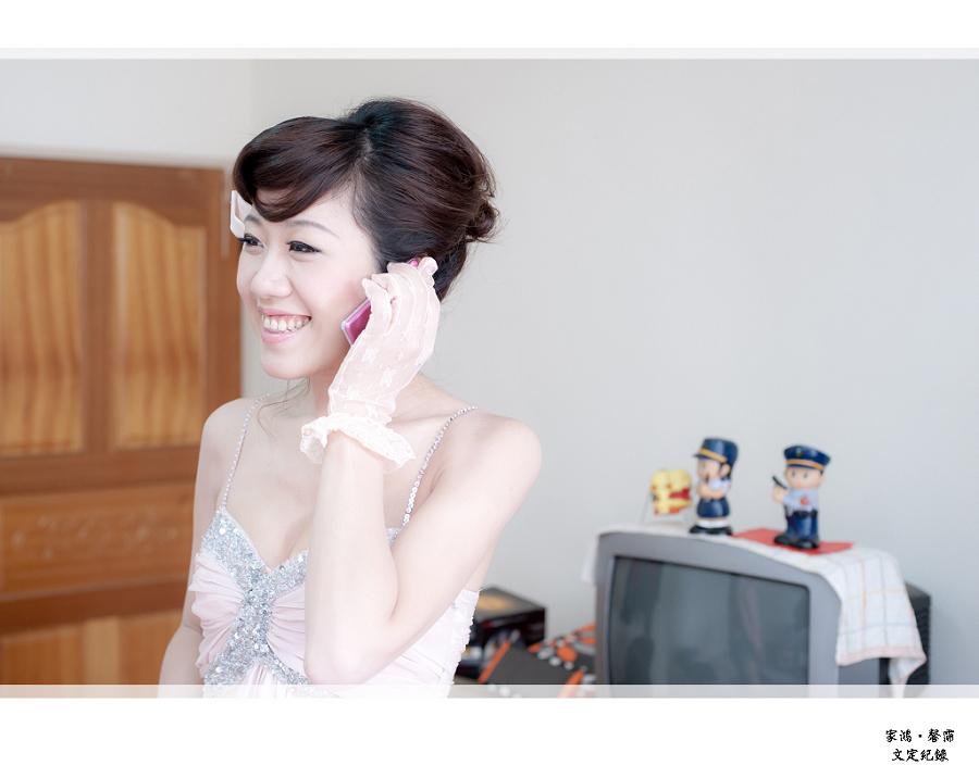 家鴻&馨霈_11