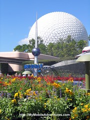 IMG_7147-EPCOT-Universe-of-Energy-geosphere