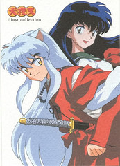 So nice!! (aNnie wiNchester) Tags: inuyasha