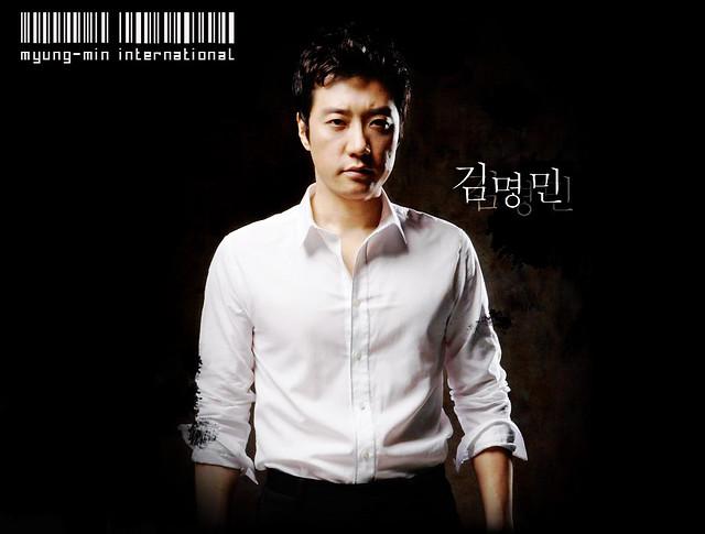 Kim Min