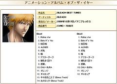 090303 - 『BLEACH BEST TUNES』榮獲2008年度日本動畫類金唱片獎