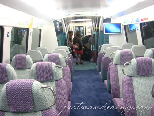 Hong Kong Aiport Express Train