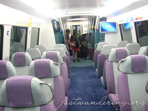 Hong Kong Aiport Express Train
