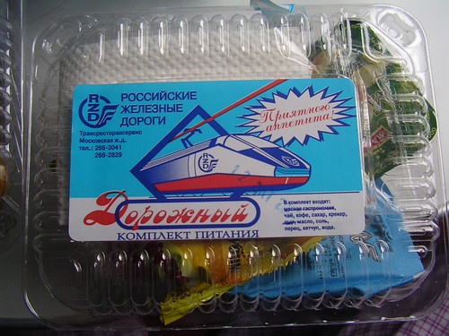 Rossiya food box