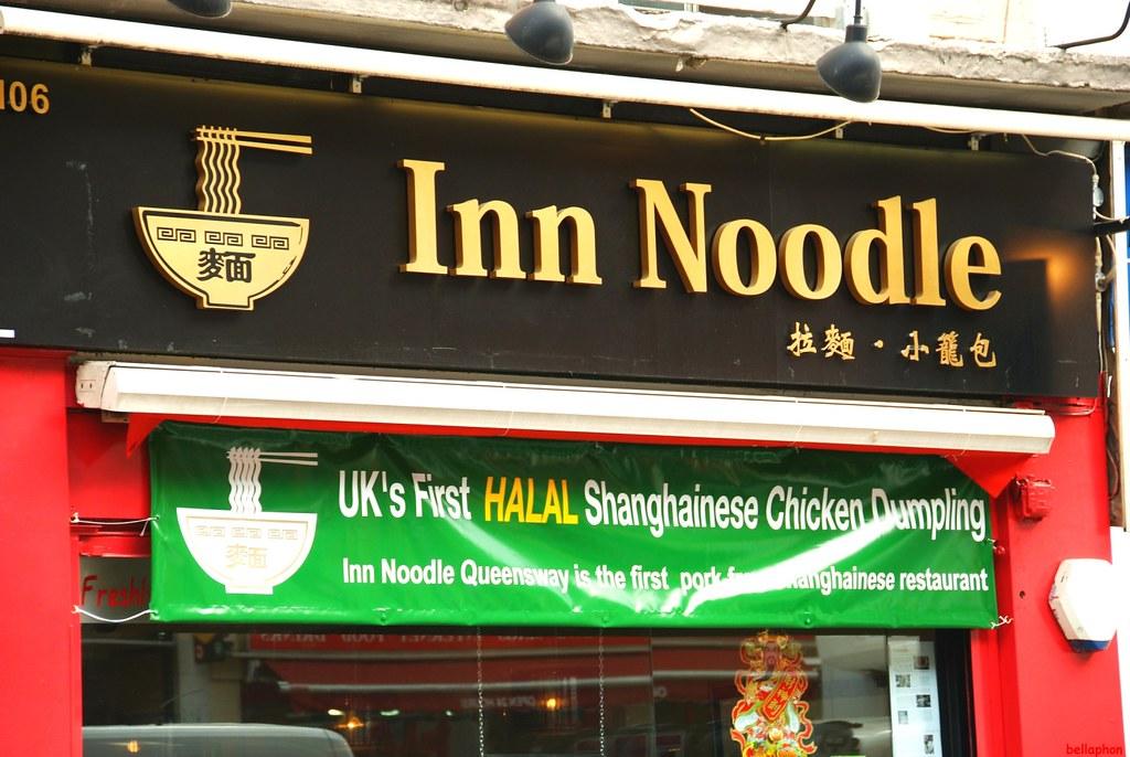 Inn Noodle, Queensway W2