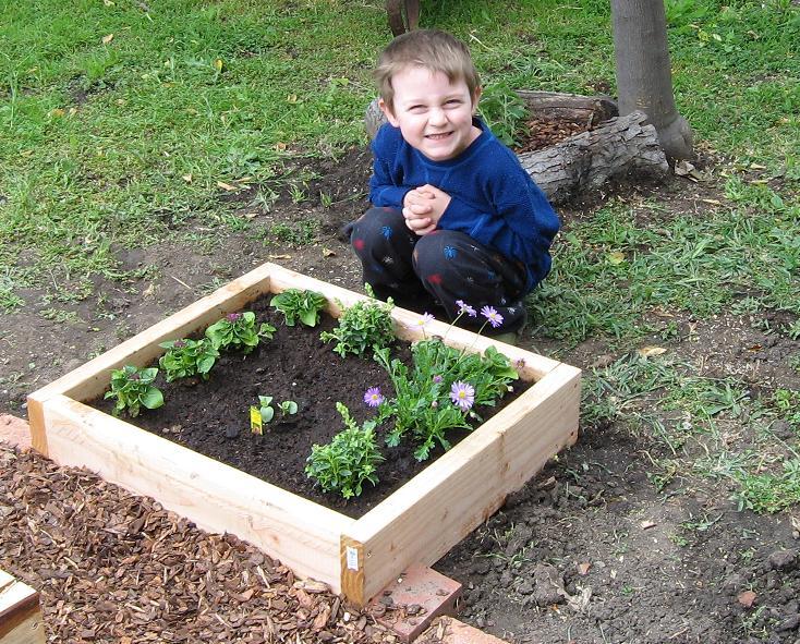 gardentroll