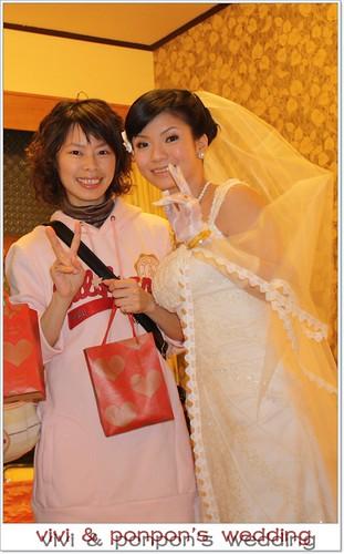 你拍攝的 毛20081223-IMG_5677大D迎娶第一二天。