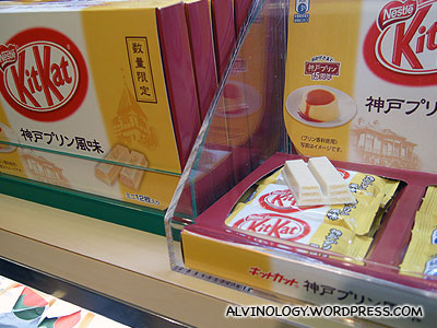 Caramel pudding flavour Kit Kat - exclusive in Kobe