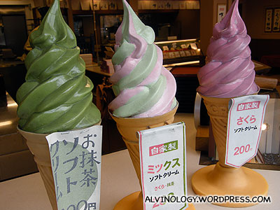 Sweet plum and green tea flavour soft-serve