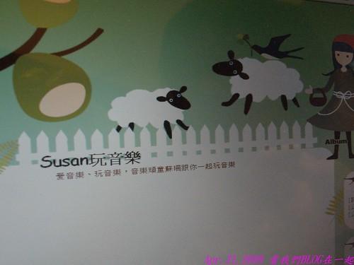 你拍攝的 Susan's blog。