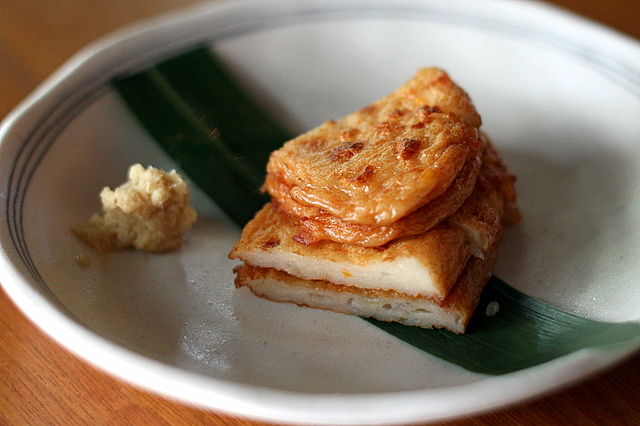 Satsuma-Age Yaki - Grilled Japanese Homemade Fish Cake