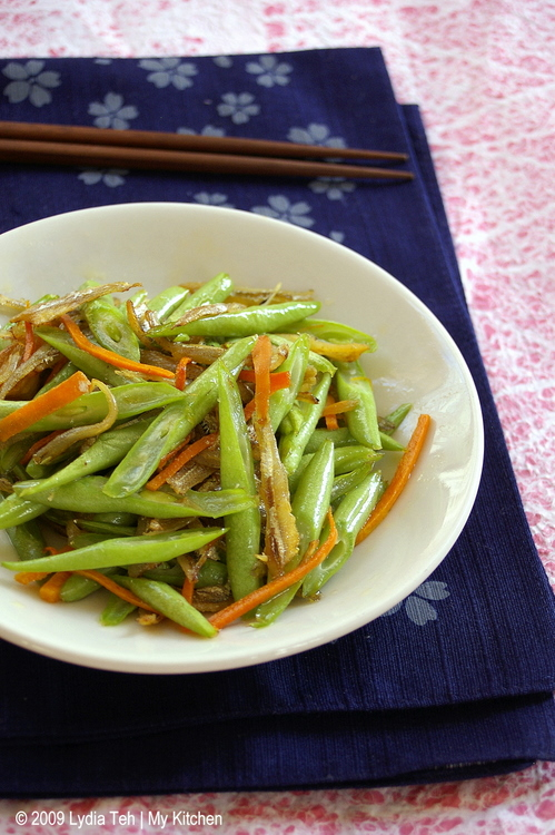 干炒四季豆 (Stir Fried Green Beans)