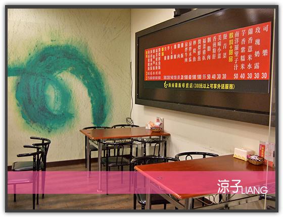 星食雞 海南雞飯專賣店02