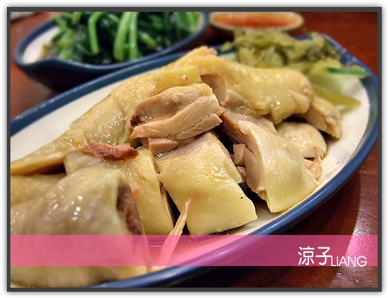 星食雞 海南雞飯專賣店07