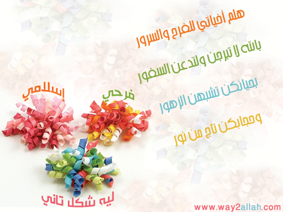 3628428363_929a9097ca_o.jpg
