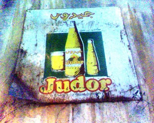Judor جيدور