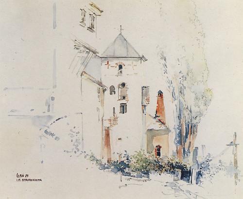 Athos-Stavronikita