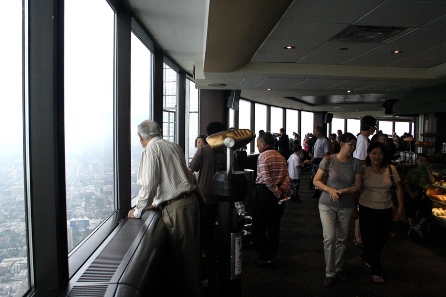 Observation CN Tower