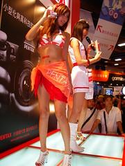 2009台北電腦應用展Show Girl