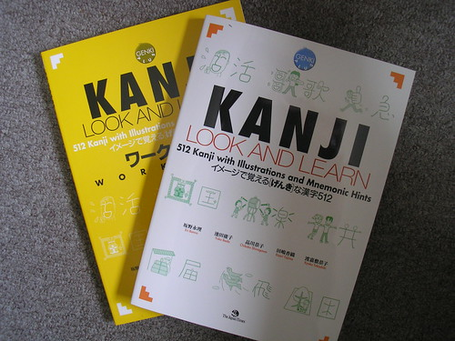 Best Way To Learn Japanese? - A Genki Textbook Review ...