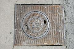 1889 - 016 - August 17, 2009 (collations) Tags: toronto ontario concrete pavement lookdown castiron 1889 manholes manholecovers drains sewers catchbasins accesscovers sewergrates torontoboardofworks pavementdetails