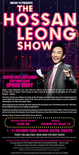 The Hossan Leong Show