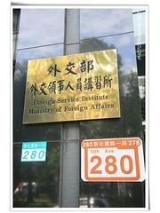 (Narwal) Tags: china street roc taipei buidling  republicofchina