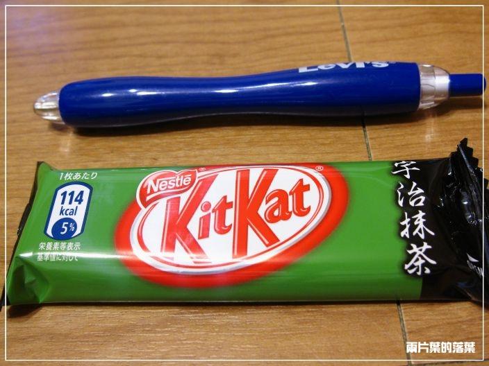 Kit Kat_05