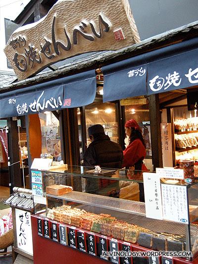 The Senbei store