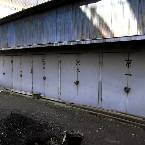 Yoshiwara shrine, traces of the Edo era