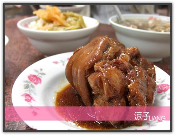 今日小吃 豬腳飯 爌肉飯05