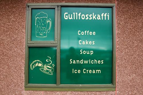 gullfoss cafe