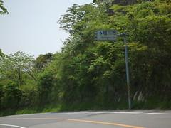 P1060044.JPG