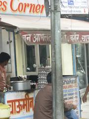Bhatia ji - 2