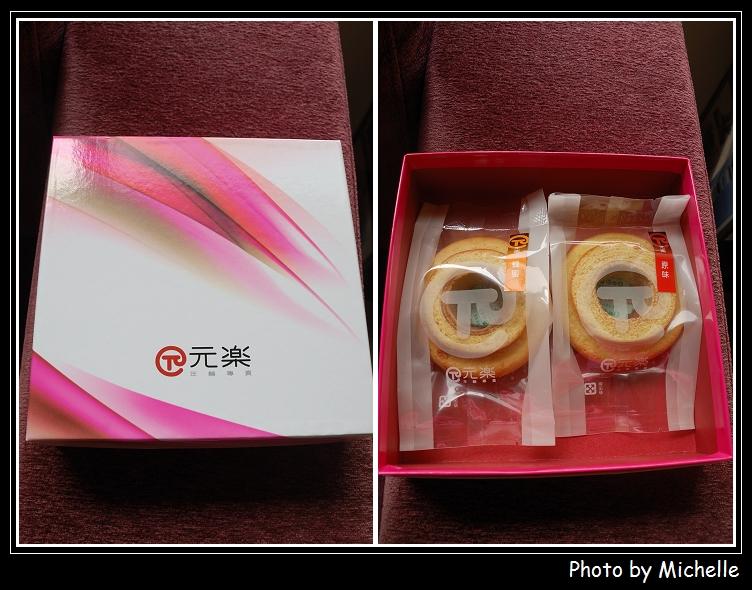 1202908248-元樂年輪彌月禮盒試吃