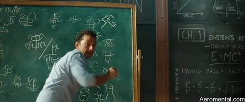 Código Transformers símbolos trailer