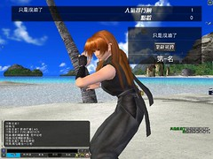 DOA_ONLINE_20090615_160224_0000 (a27689532) Tags: for mobile01 doao