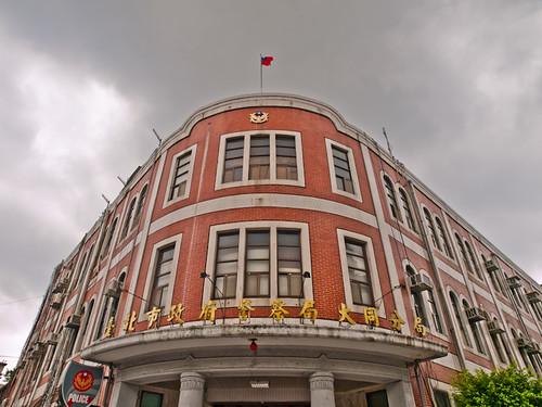 Facade - Datong Police Station 大同分局